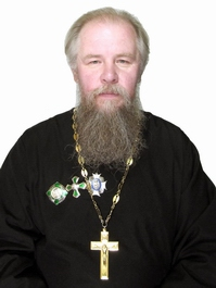 протоиерей Владислав Александрович Дергачев